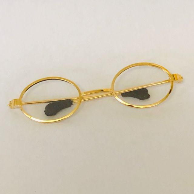 Teddy Bear Glasses