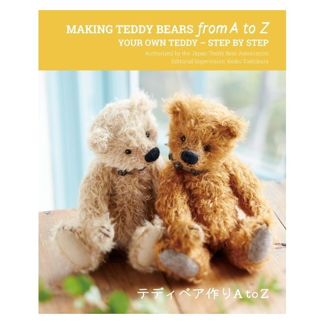 Making Teddy Bears from A to Z